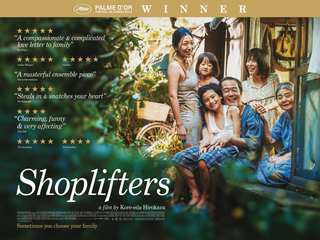 "<p>Shoplifters<br><a href=""https://fsk-kino.peripherfilm.de/en/shoplifters/"">https://fsk-kino.peripherfilm.de/en/shoplifters/</a></p>"
